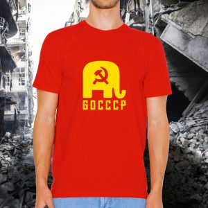 GOCCCP T-Shirt - Original - Feb 2018